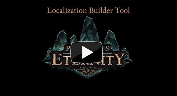 pe-loc-builder-580.jpg